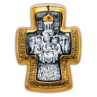 «Святая Троица. Святой преподобный Сергий Радонежский»