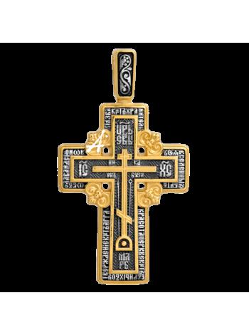 «Голгофский крест»