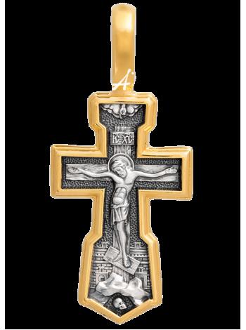 «Распятие. Молитва «Спаси, Господи, люди Твоя»
