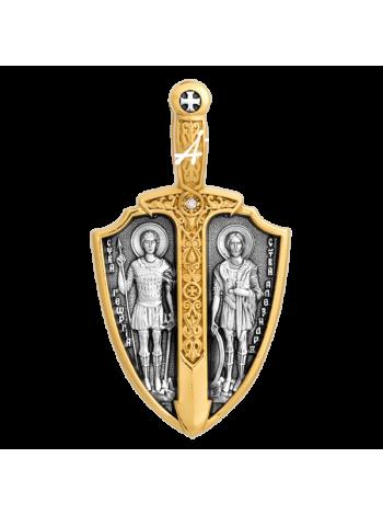 «Святой Георгий Победоносец. Святой князь Александр Невский. Архангел Михаил»