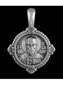 «Святитель Николай Чудотворец. Молитва»