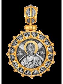 Образ  «Апостол Андрей Первозванный»