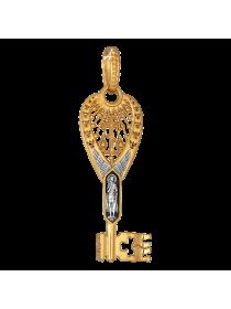 Православная подвеска «Ключ от Рая - Милосердие»