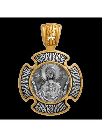 """""""Троица. Божия Матерь Знамение."""""""
