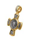 «Спас. Касперовская икона Божией Матери»