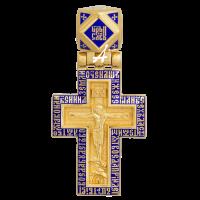 «Распятие. Молитва «Отче наш»