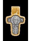 «Спас Нерукотворный. Святитель Николай Чудотворец»
