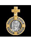 «Святая равноапостольная княгиня Ольга. Ангел Хранитель»