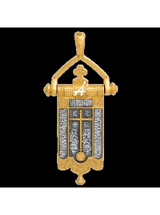 «Владимирская икона Божией Матери. Процветший Крест»
