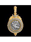 «Великомученик Димитрий Солунский»