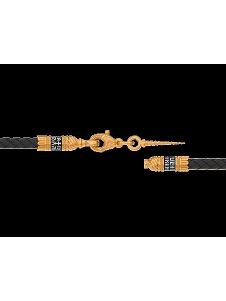 Кожаный шнурок, плетеный вручную с винтовым замком