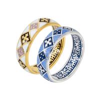 Кольцо «Величание Святителю Николаю»