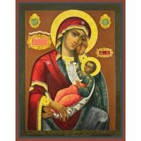 Икона Божией Матери «Утоли мои печали»