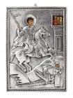 Икона Святой Георгий Победоносец, посеребрённый оклад