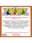 """Икона Божией Матери """"Остробрамская"""""""