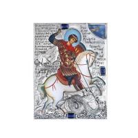 """Икона """"Чудо Святого Георгия о змие"""""""