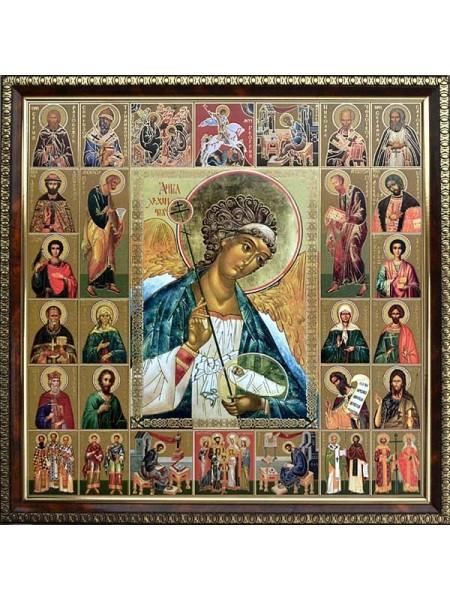 Икона Ангел Хранитель и Собор Святых