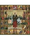 Икона Святая Ксения Блаженная и Собор Святых