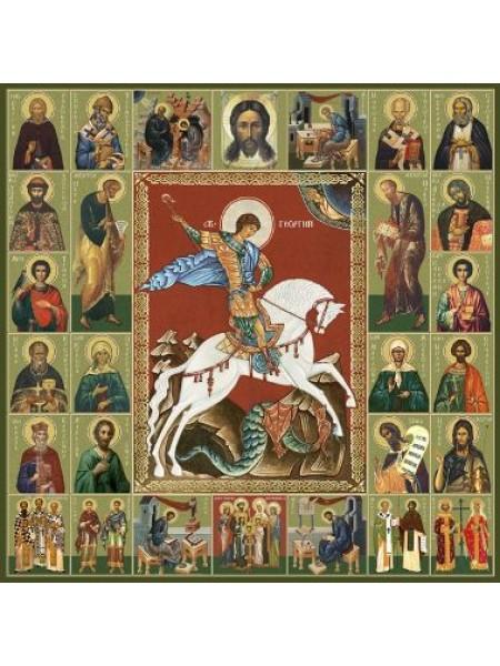 Икона Георгий Победоносец и Собор Святых