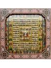Икона Собор всех святых (двунадесятые праздники)