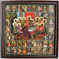 Икона Тайная Вечеря и Собор Пресвятой Богородицы