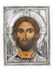 Икона Спаситель, посеребрённый оклад. Подходит для венчальной пары