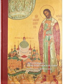 Иконописно-реставрационная мастерская св. Иоанна Дамаскина
