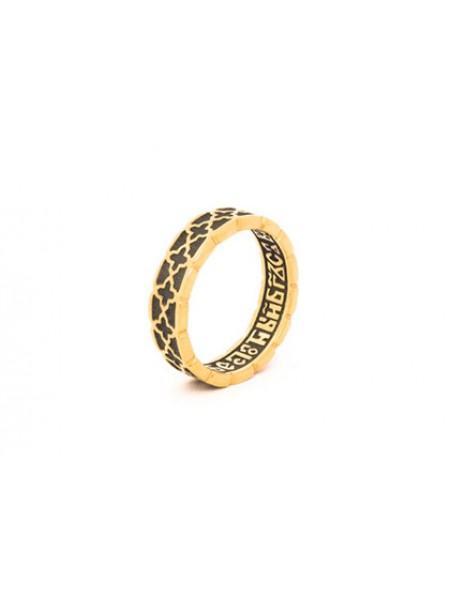 Кольцо «Славословие»