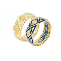 Кольцо «Прославление»