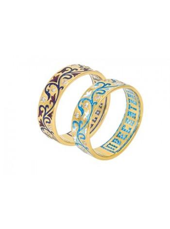 Кольцо «Канон к Пресвятой Богородице»