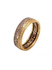 Кольцо «Акафист Пресвятой Богородице»