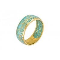 Кольцо «Молитва Пресвятой Богородице»