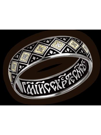 Кольцо. Орнаментальный мотив в виде ромба с крестом внутри. Иисусова молитва.