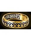 "Кольцо ""Орнамент Византийский цветок. Иисусова молитва"""