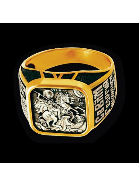 Кольцо Великомученик Георгий Победоносец.