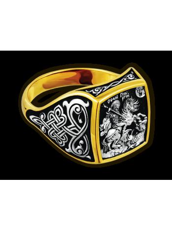 Кольцо. Великомученик Георгий Победоносец