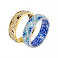 Кольцо «Святитель Спиридон Тримифунтский»