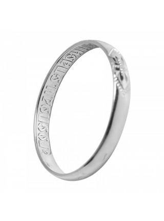 """Православное кольцо """"Спаси и сохрани"""""""