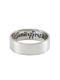 """Православное кольцо с молитвой """"Господи,помилуй!"""""""