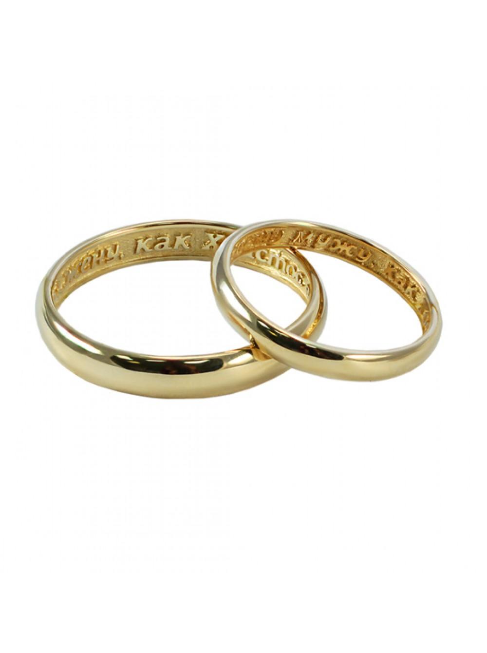 варианты украшения кольца для венчания фото единственная