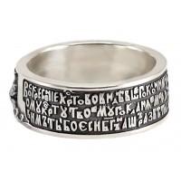 """Православное кольцо """"Наперстная молитва"""""""