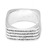 """Кольцо """"Наперстная молитва"""""""