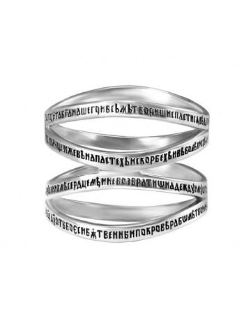 Кольцо-наперстная молитва Богородице