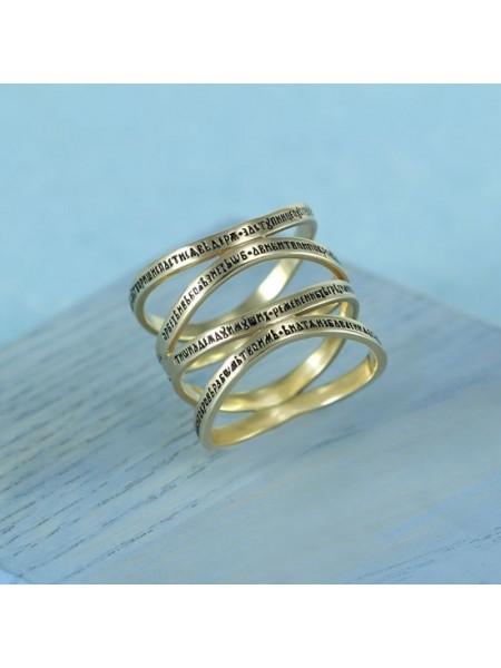 Кольцо с молитвой Богородице из золота