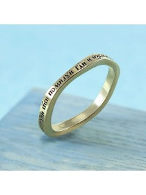 """Кольцо с молитвой """"Заступи, спаси, помилуй"""" из золота"""