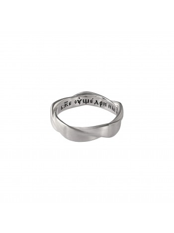"""Серебряное кольцо с молитвой """"Боже, ущедри ны и благослови"""""""