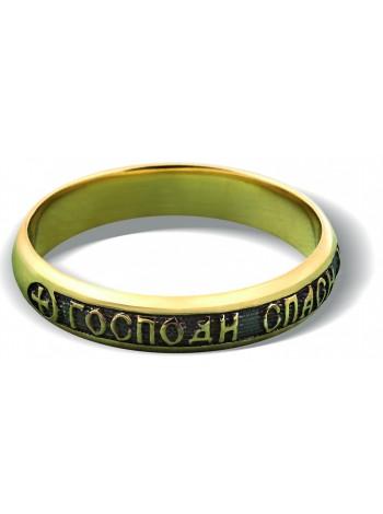 Кольцо охранное «Спаси и сохрани»