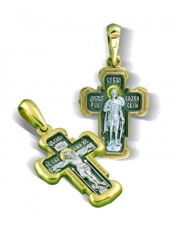 Крест нательный «Дмитрий Солунский»