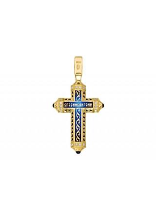 """Крест с эмалью """"Спаси и сохрани"""""""