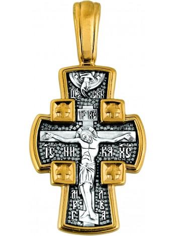 «Распятие Господне. Ангел Хранитель»